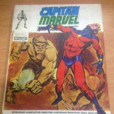Cómics: COMIC CAPITAN MARVEL VOL1 EDITORIAL VERTICE Nº10 VOL1. Lote 143181914