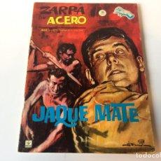 Cómics: ZARPA DE ACERO JAQUE MATE N5. Lote 143251714