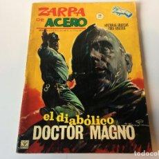 Cómics: ZARPA DE ACERO EL DIABOLICO DOCTOR MAGNO N7. Lote 143252058