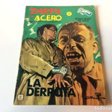 Cómics: ZARPA DE ACERO LA DERROTA N8. Lote 143252178