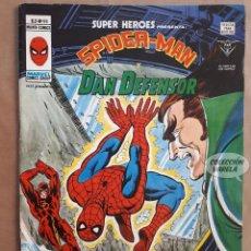 Cómics: SPIDERMAN Y DAN DEFENSOR Nº 99 - SUPER HEROES - V 2 - VÉRTICE VOL 2 - JMV. Lote 143297158