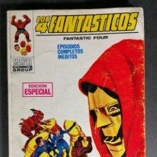 Cómics: MUY BUEN ESTADO V. VOLUMEN 1 LOS 4 FANTÁSTICOS Nº 9 VÉRTICE MARVEL . Lote 143565614