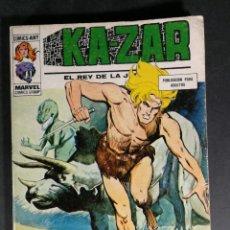 Cómics: MUY BUEN ESTADO V. VOLUMEN 1 KA-ZAR Nº 8 VÉRTICE MARVEL. Lote 143565890