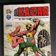 Cómics: V. VOLUMEN 1 KA-ZAR Nº 7 VÉRTICE MARVEL. Lote 143565982
