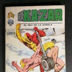 Cómics: MUY BUEN ESTADO V. VOLUMEN 1 KA-ZAR Nº 6 VÉRTICE MARVEL. Lote 143566098