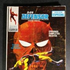 Cómics: MUY BUEN ESTADO V. VOLUMEN 1 DAN DEFENSOR DAREDEVIL Nº 14 VÉRTICE MARVEL. Lote 143566406