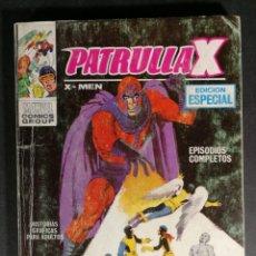 Cómics: V. VOLUMEN 1 PATRULLA X X-MEN Nº 2 VÉRTICE MARVEL 1ª PRIMERA EDICIÓN MUY DIFÍCIL. Lote 143571198