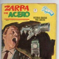 Cómics: ZARPA DE ACERO Nº 2 - LA ZARPA FATAL - VERTICE GRAPA. Lote 143623374