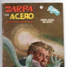 Cómics: ZARPA DE ACERO Nº 14 - ¿DE OTRO MUNDO? - VERTICE GRAPA. Lote 143623942