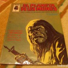 Cómics: EL PLANETA DE LOS MONOS Nº 1 VERTICE MUNDI COMICS MARVEL. Lote 143719038