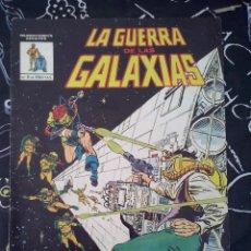 Cómics: VERTICE MUNDI COMICS - LA GUERRA DE LAS GALAXIAS NUM. 8 . MUY BUEN ESTADO. Lote 143892606