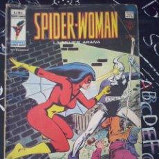 Cómics: VERTICE - SPIDER-WOMAN VOL1 NUM. 5. Lote 143893270