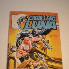 Cómics: CABALLERO LUNA - Nº 7 SOMBRAS DE LA LUNA - SURCO 1983 // J.HARRIS DENYS COWAN MARVEL GRAPA Nº7. Lote 143930522