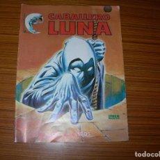 Cómics: CABALLERO LUNA Nº 2 EDITA SURCO . Lote 143978322