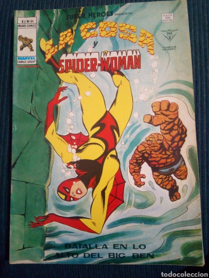 SUPER HÉROES N° 94 VERTICE (Tebeos y Comics - Vértice - Super Héroes)