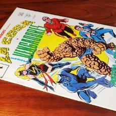 Cómics: EXCELENTE ESTADO SUPER HEROES 117 VERTICE VOL II. Lote 144740093
