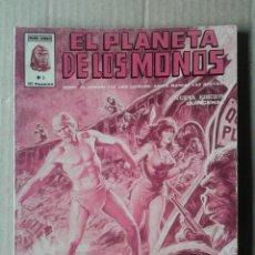 Cómics: EL PLANETA DE LOS MONOS N°3 (MUNDI COMICS/EDICIONES VÉRTICE, 1979). POR DOUG MOENCH Y ALFREDO ALCALÁ. Lote 145160906