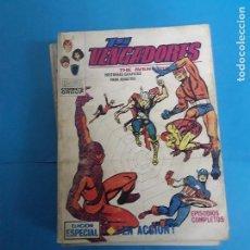 Cómics: LOS VENGADORES VOL.1 N VÉRTICE. Lote 145319874