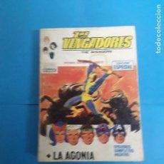 Cómics: LOS VENGADORES VOL.1 N VÉRTICE. Lote 145320298