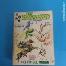 Cómics: LOS VENGADORES VOL.1 N VÉRTICE. Lote 145323174