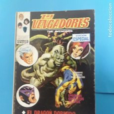 Cómics: LOS VENGADORES VOL.1 N VÉRTICE. Lote 145324506