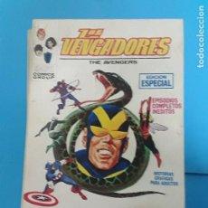 Cómics: LOS VENGADORES VOL.1 N VÉRTICE. Lote 145324790