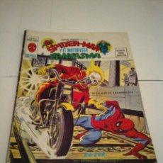 Cómics: SUPER HEROES - VERTICE - VOLUMEN 2 - NUMERO 10 - BUEN ESTADO - GORBAUD - CJ 99. Lote 145327158