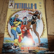Cómics: PATRULLA X Nº 34 V 3 VERTICE MUNDI COMICS. Lote 145366098
