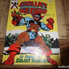 Cómics: SELECCIONES MARVEL : GOLIAT NEGRO V 1 Nº 48 VERTICE MUNDI COMICS. Lote 145366498