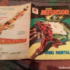 Cómics: DAN DEFENSOR - Nº 5 - RING MORTAL - MUNDICOMICS - VERTICE - 1982 . Lote 145367650