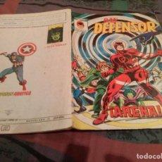 Cómics: DAN DEFENSOR . Nº3 .ARENA - VERTICE , 1981. Lote 145368626