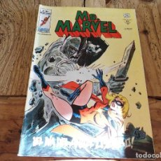 Cómics: MS MARVEL Nº 6 MUNDI COMICS. Lote 145369502