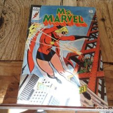 Cómics: MS MARVEL Nº 7 MUNDI COMICS. Lote 145369598
