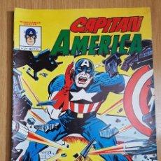 Comics: VERTICE - TEBEO - CAPITAN AMERICA - Nº 3 LAS ROCAS ESTAN ARDIENDO - 90PTAS - 1981. Lote 145678210