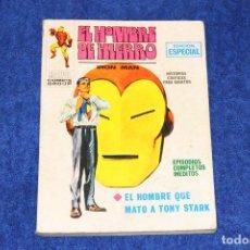 Cómics: EL HOMBRE DE HIERRO Nº 12 (EL HOMBRE QUE MATÓ A TONY STARK) EDICIONES VÉRTICE (1970). Lote 146124950