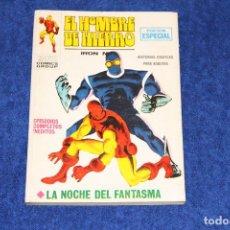 Cómics: EL HOMBRE DE HIERRO Nº 6 (LA NOCHE DEL FANTASMA) EDICIONES VÉRTICE (1970). Lote 146125378