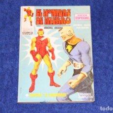 Cómics: EL HOMBRE DE HIERRO Nº 2 (CONTRA EL UNICORNIO) EDICIONES VÉRTICE (1969). Lote 146126078