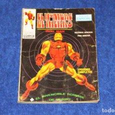 Cómics: EL HOMBRE DE HIERRO Nº 1 (EL INVENCIBLE HOMBRE DE HIERRO) EDICIONES VÉRTICE (1969). Lote 146126286