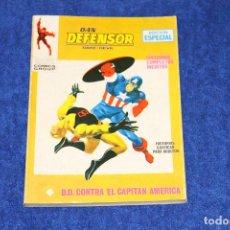 Cómics: DAN DEFENSOR Nº 17 (D.D. CONTRA EL CAPITÁN AMERICA) EDICIONES VÉRTICE (1971). Lote 146126430