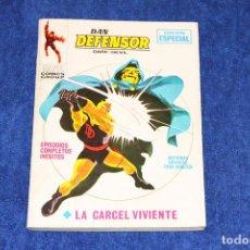 Cómics: DAN DEFENSOR Nº 15 (LA CARCEL VIVIENTE) EDICIONES VÉRTICE (1970). Lote 146126542