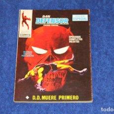 Cómics: DAN DEFENSOR Nº 14 (D.D. MUERE PRIMERO) EDICIONES VÉRTICE (1970). Lote 146126810