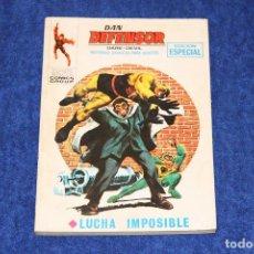 Cómics: DAN DEFENSOR Nº 12 (LUCHA IMPOSIBLE) EDICIONES VÉRTICE (1969). Lote 146126938
