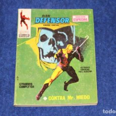Cómics: DAN DEFENSOR Nº 3 (CONTRA MR. MIEDO) EDICIONES VÉRTICE (1969). Lote 146127066
