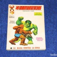 Cómics: LOS 4 FANTÁSTICOS Nº 13 (LA MASA CONTRA LA COSA) EDICIONES VÉRTICE (1970). Lote 146128210
