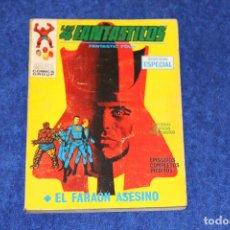 Cómics: LOS 4 FANTÁSTICOS Nº 10 (EL FARAÓN ASESINO) EDICIONES VÉRTICE (1970). Lote 146128414