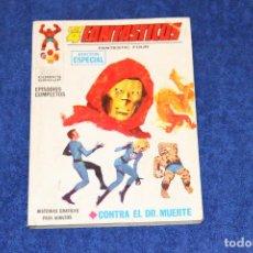 Cómics: LOS 4 FANTÁSTICOS Nº 3 (CONTRA EL DR. MUERTE) EDICIONES VÉRTICE (1969). Lote 146128470