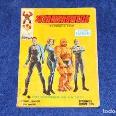 Cómics: LOS 4 FANTÁSTICOS Nº 1 (EN DEFENSA DE LA LEY) EDICIONES VÉRTICE (1969). Lote 146128602