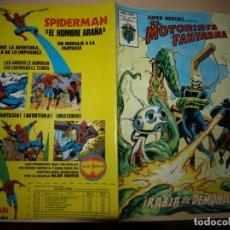 Cómics: SUPER HEROES - NOL 2 - NÚMERO 110 - VERTICE. Lote 146300386