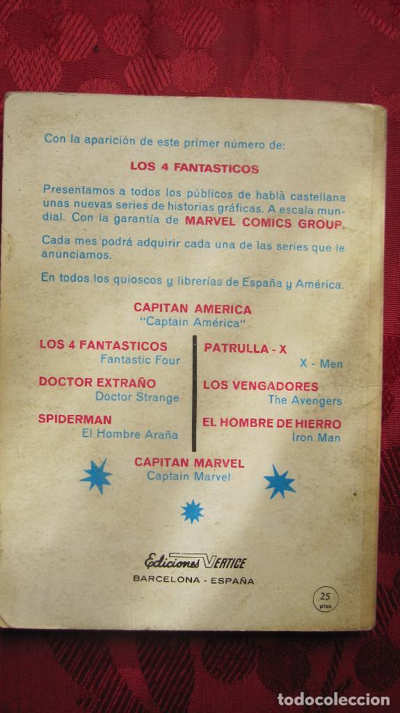 Cómics: VERTICE:DAN DEFENSOR,NAMOR,ESTELA PLATEADA,CORONEL FURIA,CAPITAN MARVEL,LA MASA.NUMEROS 1 - Foto 3 - 146414034