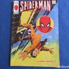 Cómics: SPIDERMAN EL HOMBRE ARAÑA VOL. 3 N.º 37 - VERTICE 1978 MUNDI COMICS . Lote 146499814